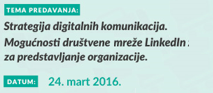 Predavanje_Strategija digitalnih komunikacija