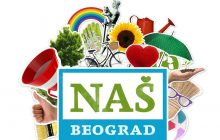Nas Beograd logo - Key_Visual