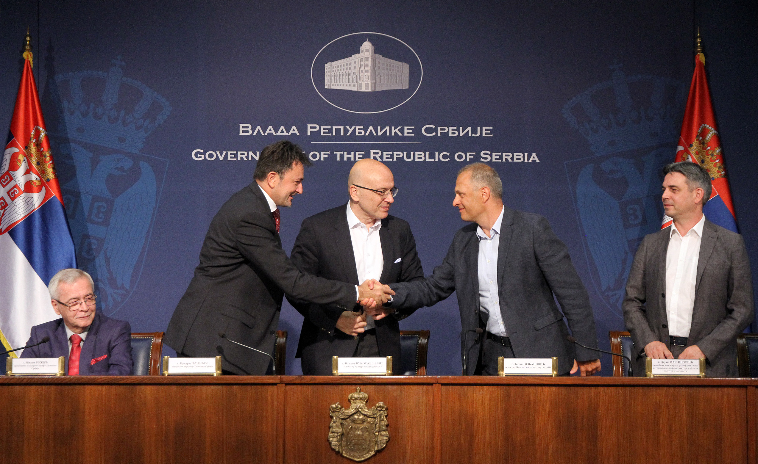 telekom potpisivanje ugovora u vladi srbije mondo goran sivački 26