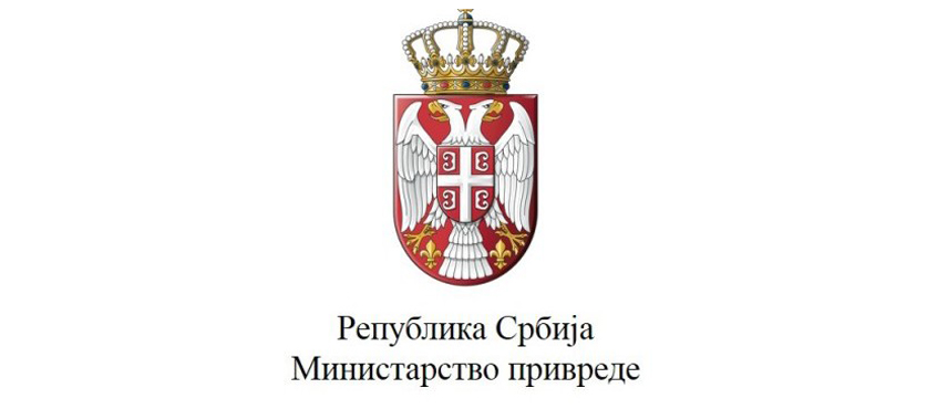 logo-ministarstva_crop_featured_img (1)