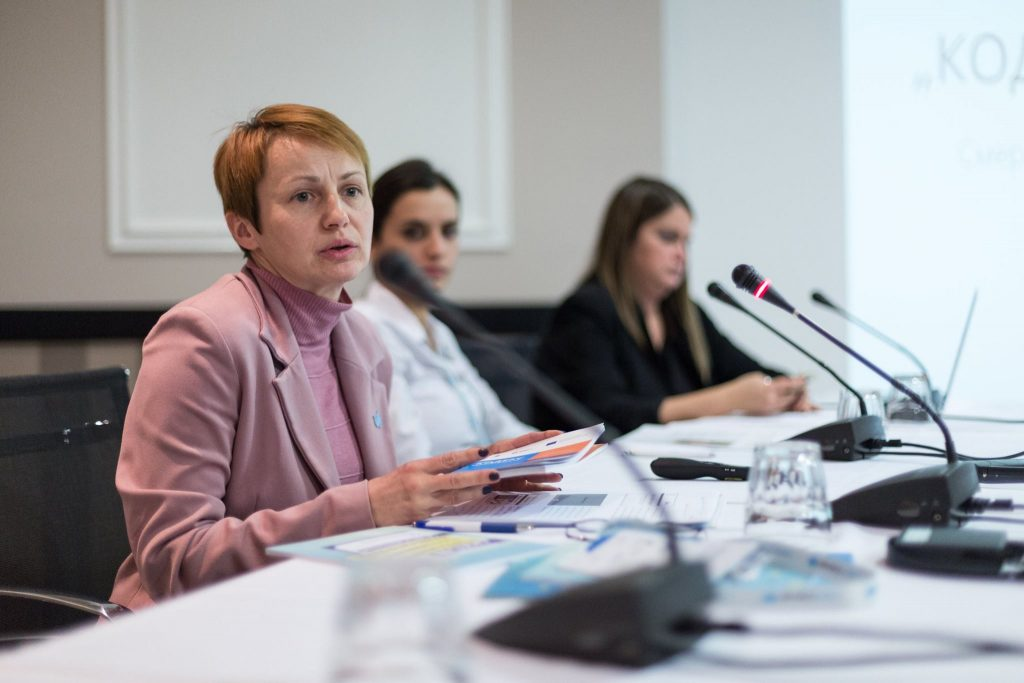Ivana Filipov, Samostalna savetnica u stručnoj službi, Poverenik za zaštitu ravnopravnosti